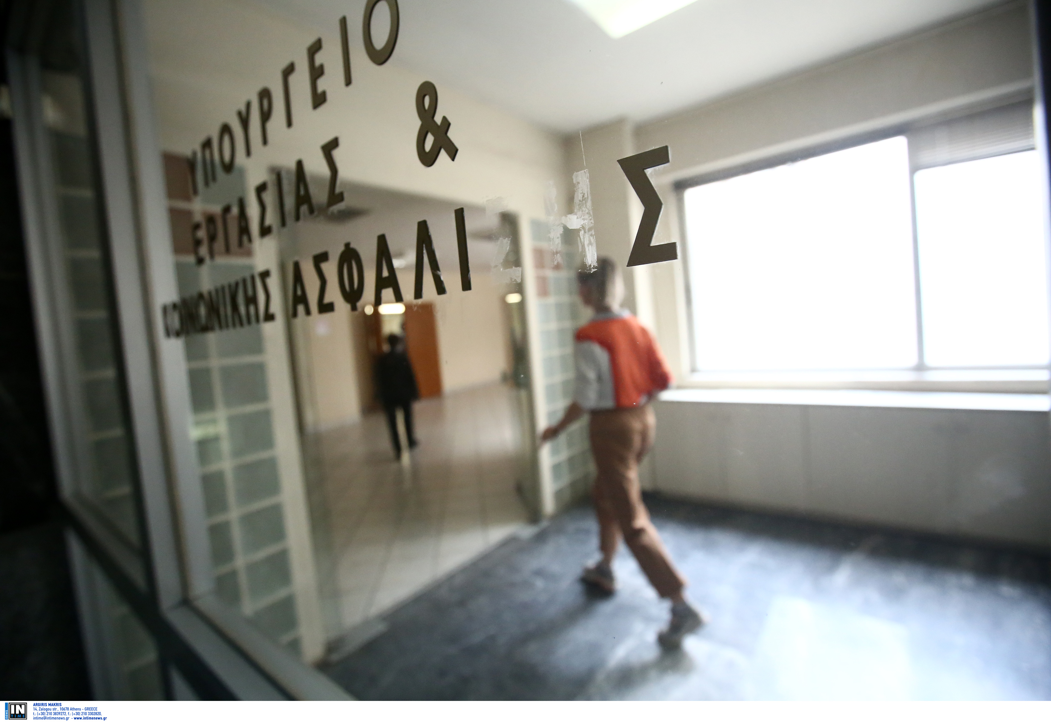 Κορονοϊός: Κατατέθηκε η τροπολογία για την εξ' αποστάσεως εργασία