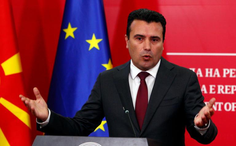 Βόρεια Μακεδονία: Ζήτησε και πήρε ψήφο εμπιστοσύνης ο Ζόραν Ζάεφ