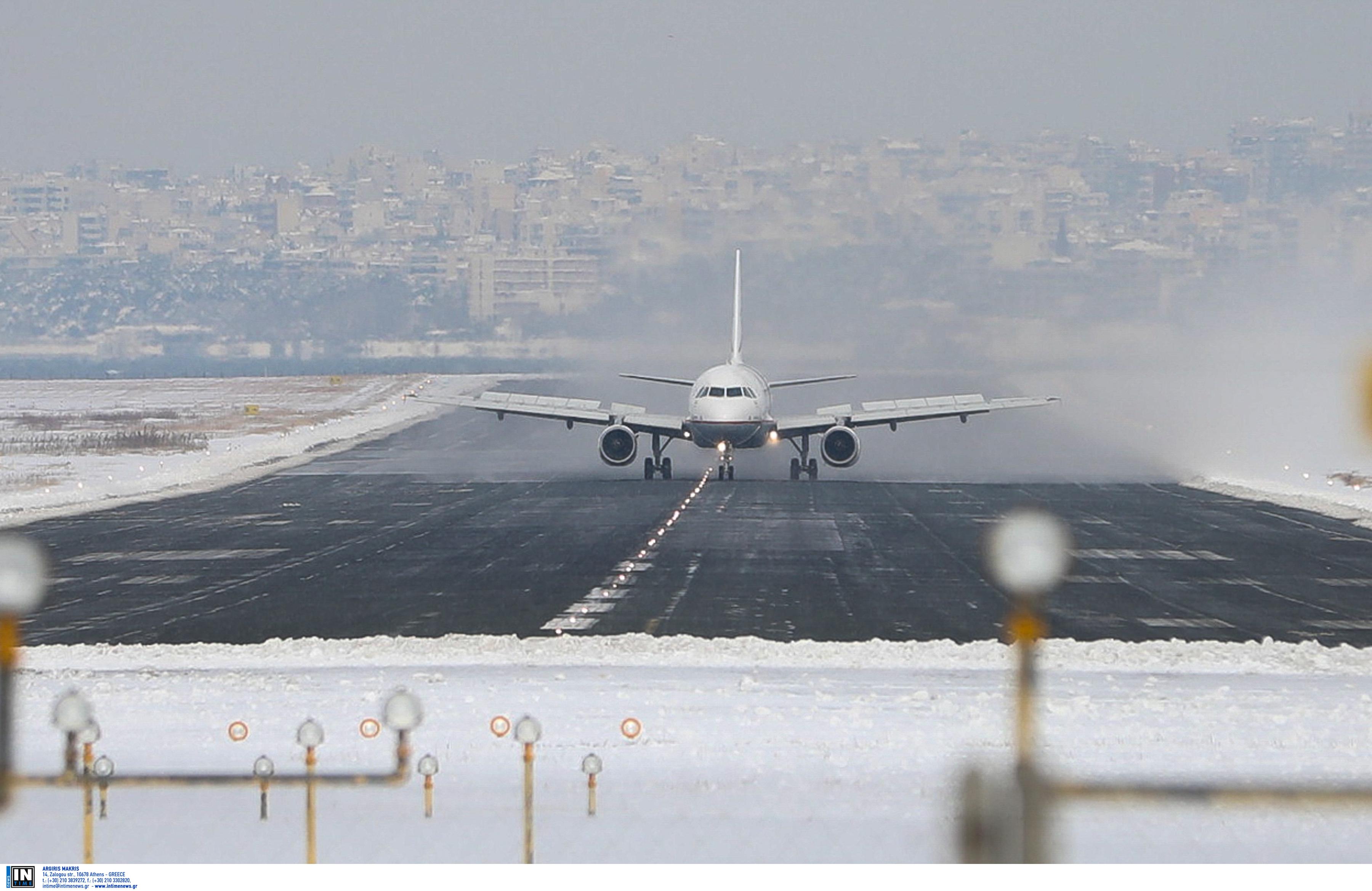 Θεσσαλονίκη: Έκτακτη προσγείωση αεροπλάνου στο αεροδρόμιο Μακεδονία