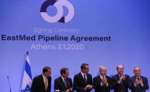 Τουρκικό ΥΠΕΞ: Μόρφωμα το EastMed Gas Forum που απέχει από την πραγματικότητα