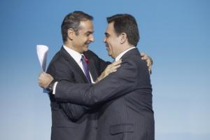 Μητσοτάκης: Συνάντηση με τον Έλληνα Αντιπρόεδρο της Κομισιόν, Μαργαρίτη Σχοινά