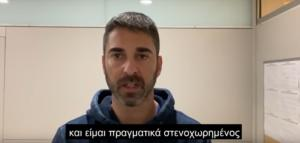 """Υπόκλιση στον Σπανούλη από την Euroleague! """"Στεναχωρημένος"""" ο Ναβάρο [video]"""