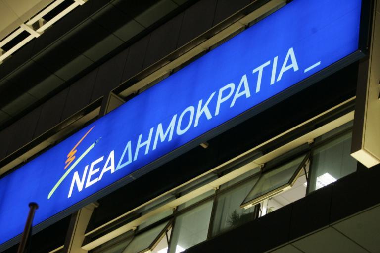 ΝΔ για επίθεση στο «Κωνσταντίνος Μητσοτάκης»: Η Δημοκρατία δεν απειλείται και δεν εκβιάζεται από κανέναν