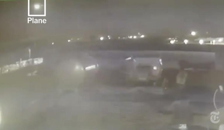 Ιράν: Νέο βίντεο ντοκουμέντο από την κατάρριψη του Boeing!