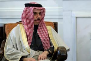 Σαουδική Αραβία: Ανεπιθύμητοι οι ταξιδιώτες από Ισραήλ