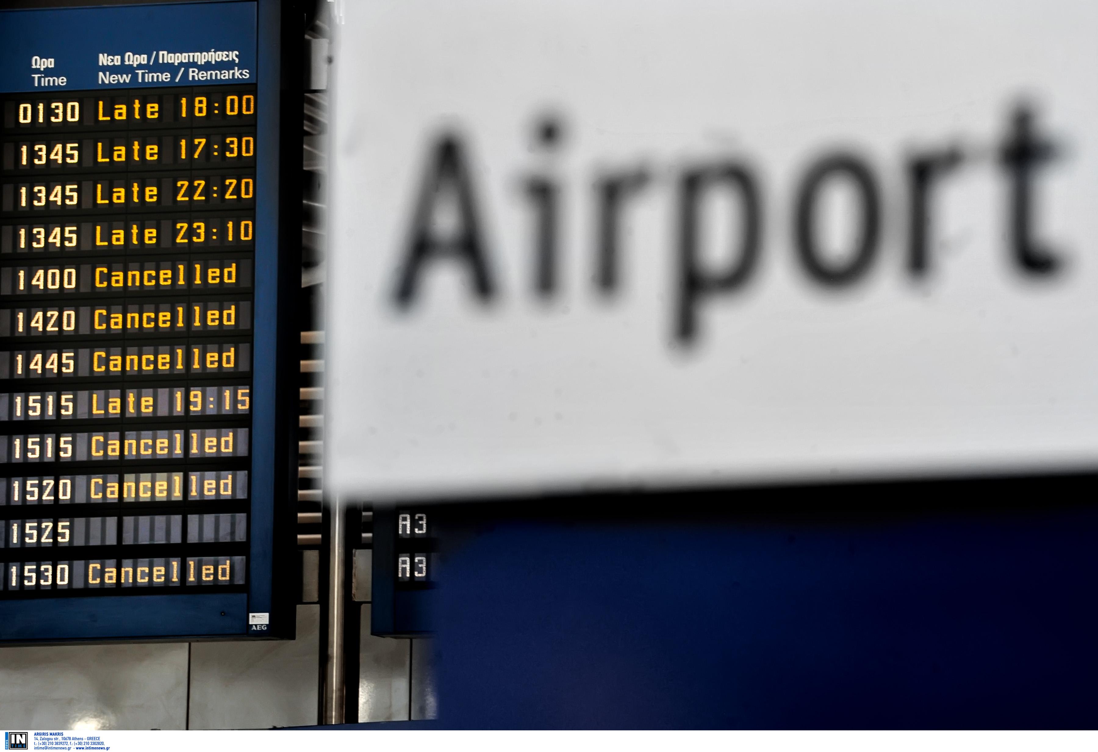 """Σοβαρή καταγγελία: Μαζί με τις πτήσεις από Κίνα σταμάτησαν και οι έλεγχοι στο """"Ελ. Βενιζέλος"""""""