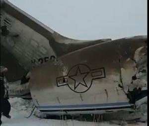 FoxNews: Δικό μας το αεροπλάνο που συνετρίβη στο Αφγανιστάν