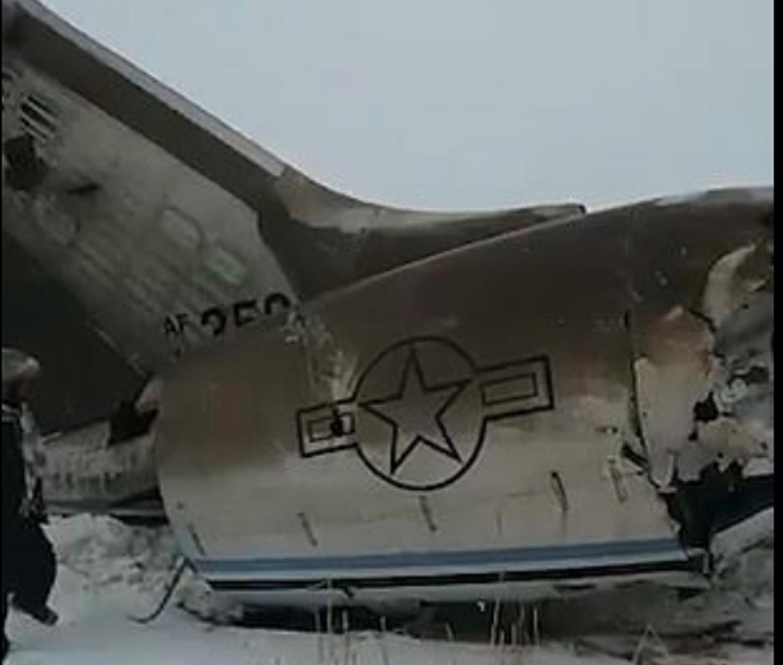 FoxNews: Αμερικανικό το αεροπλάνο που συνετρίβη στο Αφγανιστάν