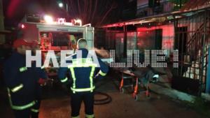 Αμαλιάδα: Κάηκε ζωντανός από την φωτιά στο σπίτι του! [pics]