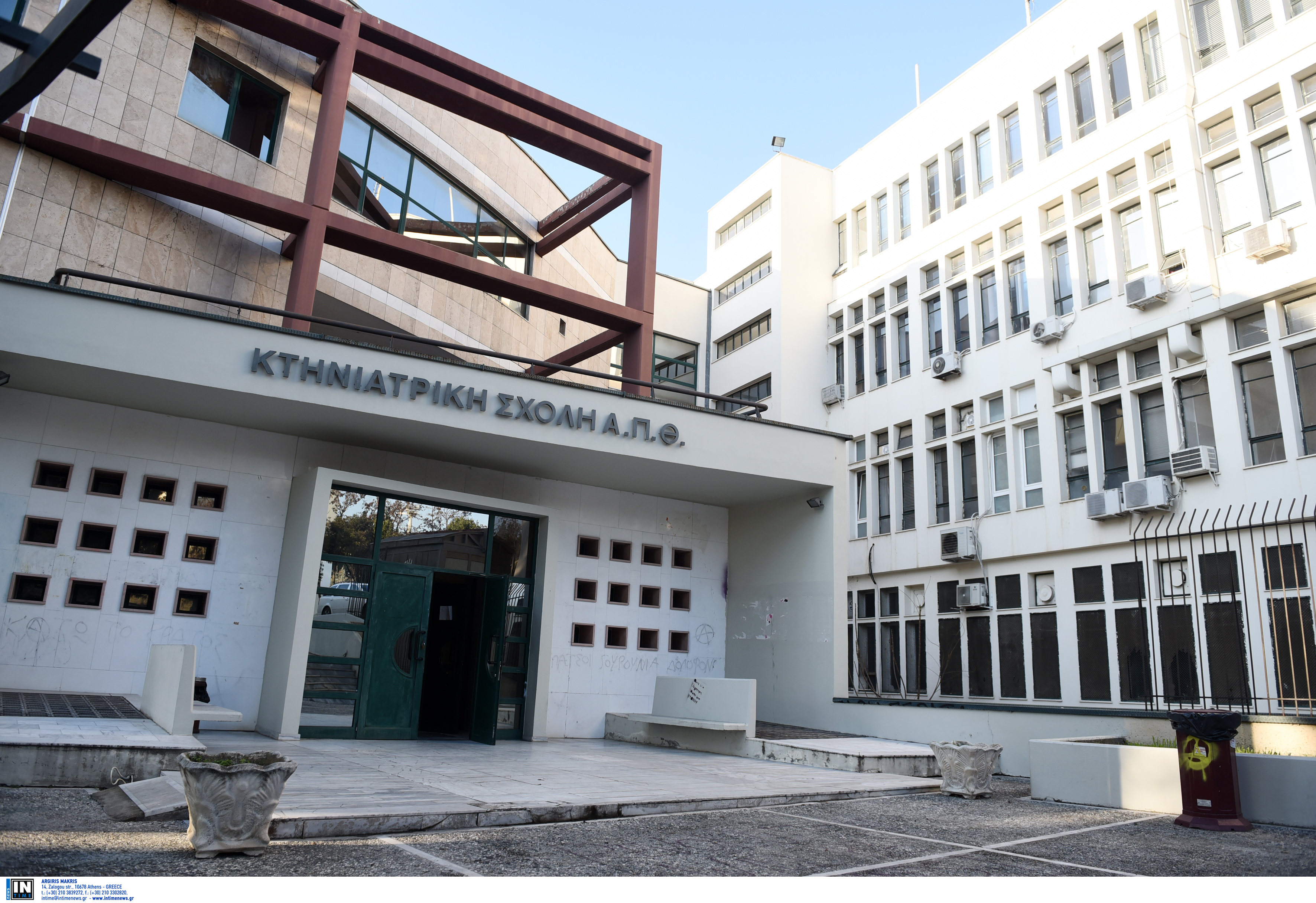 Θεσσαλονίκη: Τι λέει στο newsit.gr ο ιατροδικαστής για την αυτοκτονία του καθηγητή στο ΑΠΘ