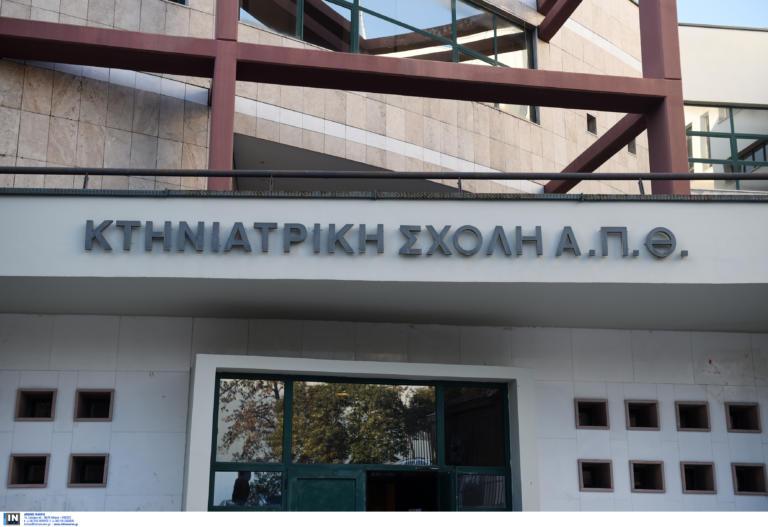 Θεσσαλονίκη: Σοκ στο ΑΠΘ! Αυτοκτόνησε καθηγητής μέσα στο γραφείο του