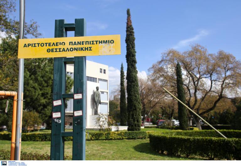Θεσσαλονίκη: Σοκ στο ΑΠΘ! Αυτοκτόνησε καθηγητής έξω από το γραφείο του