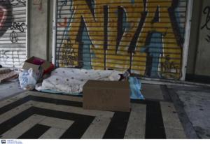 Δήμος Αθηναίων: Νέα παράταση στα έκτακτα μέτρα για την προστασία των αστέγων από το ψύχος