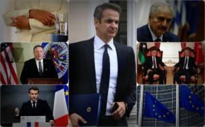 """Λιβύη: Ξεσκονίζουν την… σκακιέρα του Βερολίνου! Συμφέροντα, """"παίκτες"""" και παρασκήνιο"""