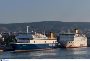 Ηράκλειο: Το πλοίο Blue Horizon προσέκρουσε στο λιμάνι! Τρόμος για τους 428 επιβάτες του
