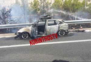 Εθνική Οδός Αθηνών – Κορίνθου: Αυτοκίνητο πήρε φωτιά εν κινήσει – Πετάχτηκαν από μέσα πέντε άτομα [pic]