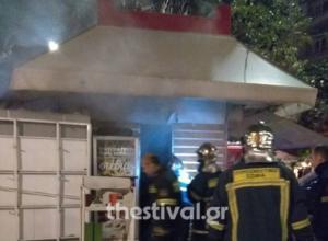 Θεσσαλονίκη: Αναστάτωση από φωτιά σε περίπτερο! Τι ανέφεραν στους αστυνομικούς οι αυτόπτες μάρτυρες [video]