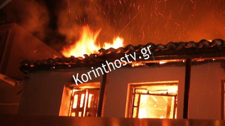 Τραγωδία στο Κιάτο! Νεκρή από φωτιά μια ηλικιωμένη γυναίκα