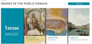 Αριστουργήματα από μουσεία του Παρισιού… ελεύθερα στο ίντερνετ!