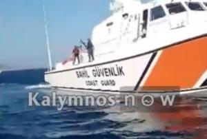 Νέο περιστατικό κοντά στα Ίμια! Τούρκοι λιμενικοί κλέβουν το παραγάδι Ελλήνων ψαράδων