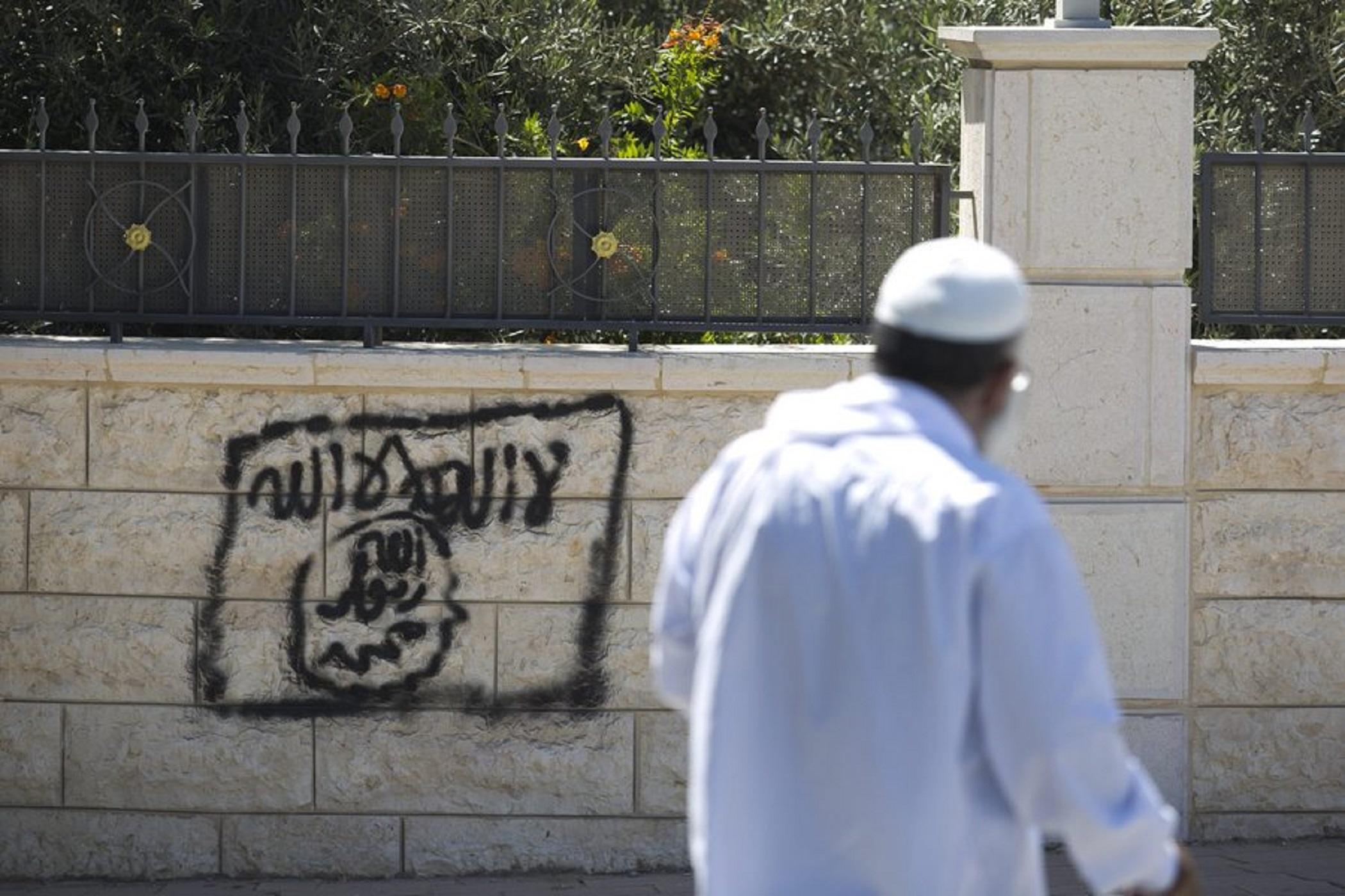 Ανατριχιαστικό μήνυμα των τζιχαντιστών! Καλούν σε πόλεμο κατά των Εβραίων