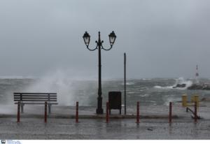 Καιρός αύριο: Αλλάζει το σκηνικό με βροχές και καταιγίδες