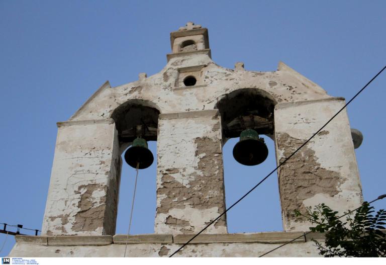 Σέρρες: Απειλητικό σημείωμα σε ιερέα γιατί χτυπούσε δυνατά η καμπάνα!