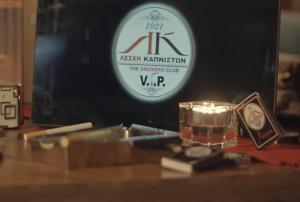 Λέσχες καπνιστών το… αντίδοτο στον αντικαπνιστικό!