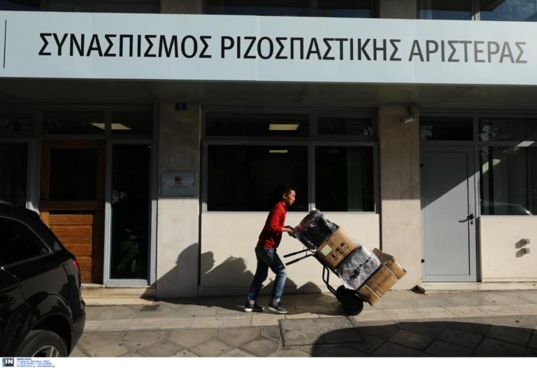 ΣΥΡΙΖΑ: Λίστα με 10 ονόματα υποψηφίων Προέδρων αν ο Παυλόπουλος δεν είναι υποψήφιος