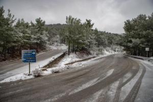 """Κλειστά σχολεία αύριο στη Λέσβο λόγω """"Ηφαιστίωνα"""""""