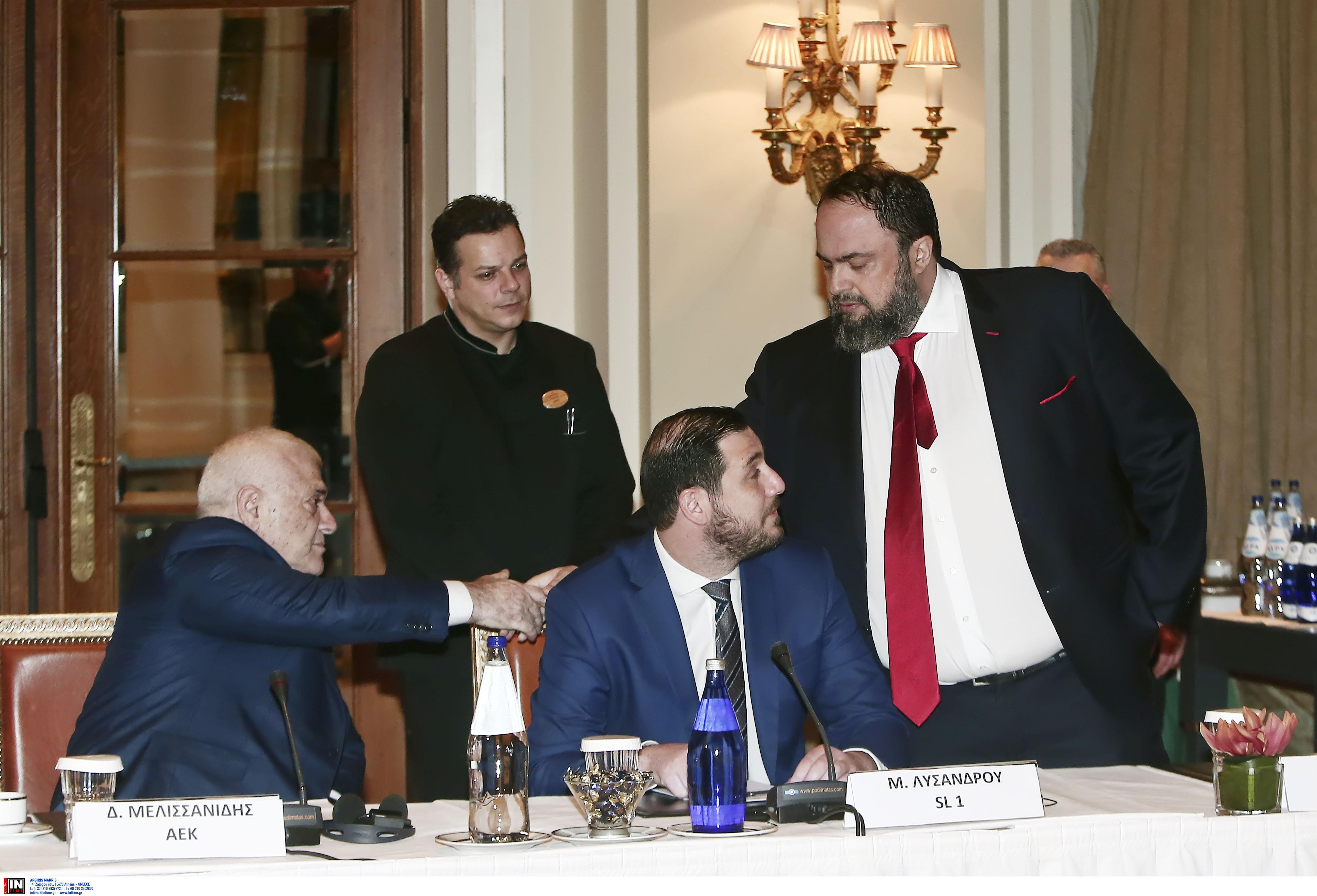 Μελισσανίδης Μαρινάκης