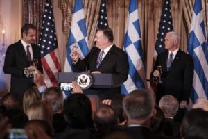Μητσοτάκης στις ΗΠΑ: Αποθέωση της Ελλάδας από Πομπέο και Πενς