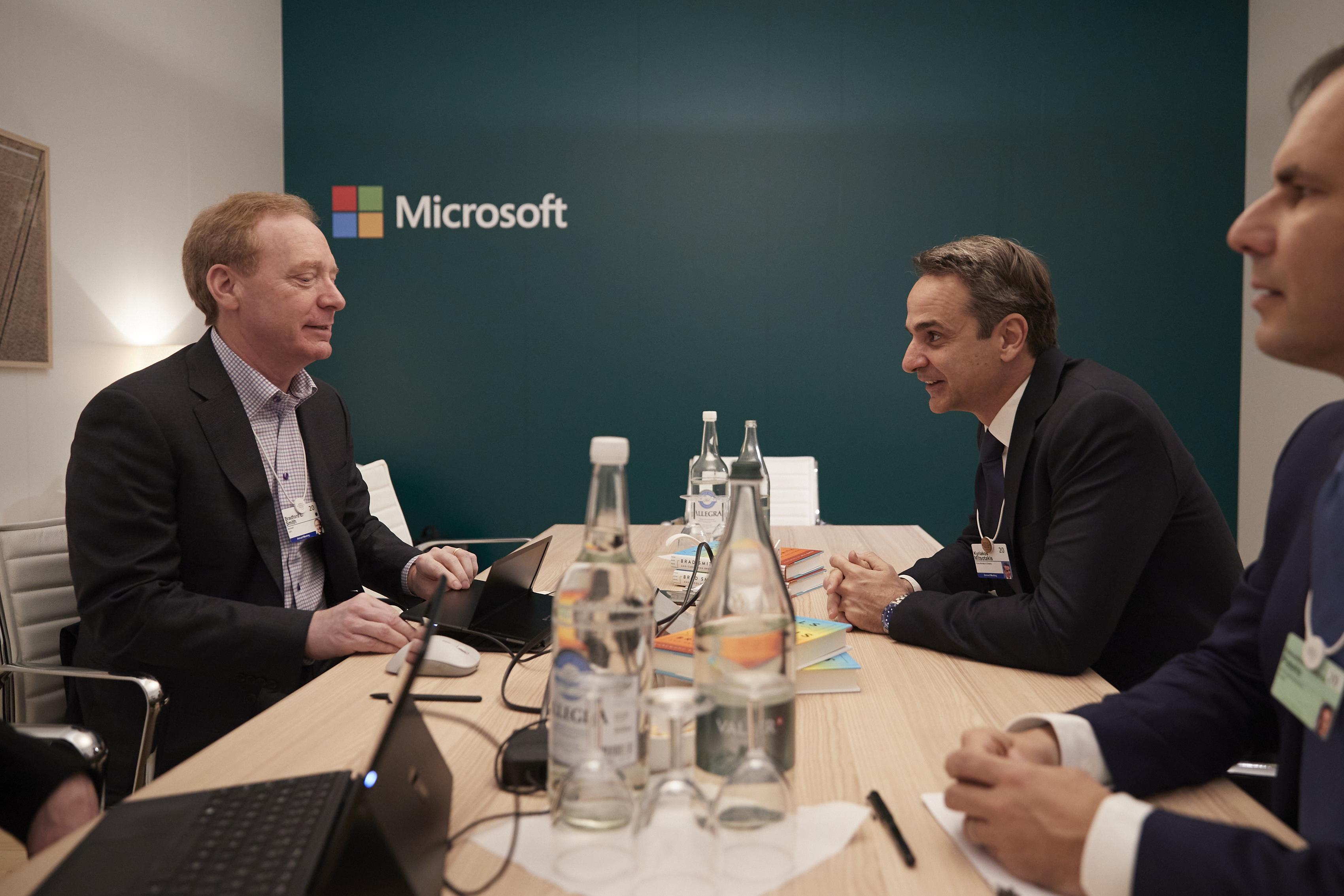 Πρόταση Μητσοτάκη στον Πρόεδρο της Microsoft