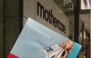 Mothercare: Καμία ανησυχία για τους 300 εργαζόμενους μετά τα λουκέτα στη Βρετανία