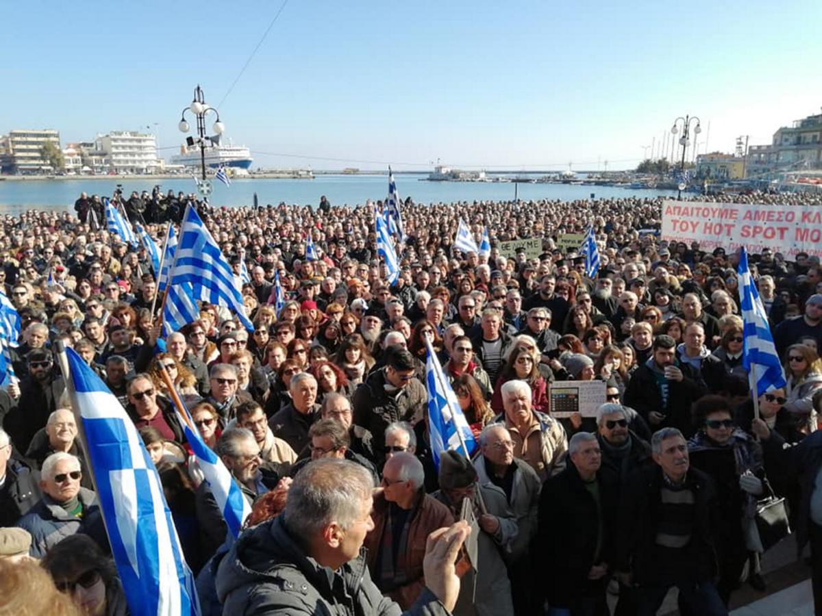 Προσφυγικό: «Βούλιαξαν» Χίος, Σάμος, Λέσβος από χιλιάδες κόσμου που διαμαρτύρονται! video 11