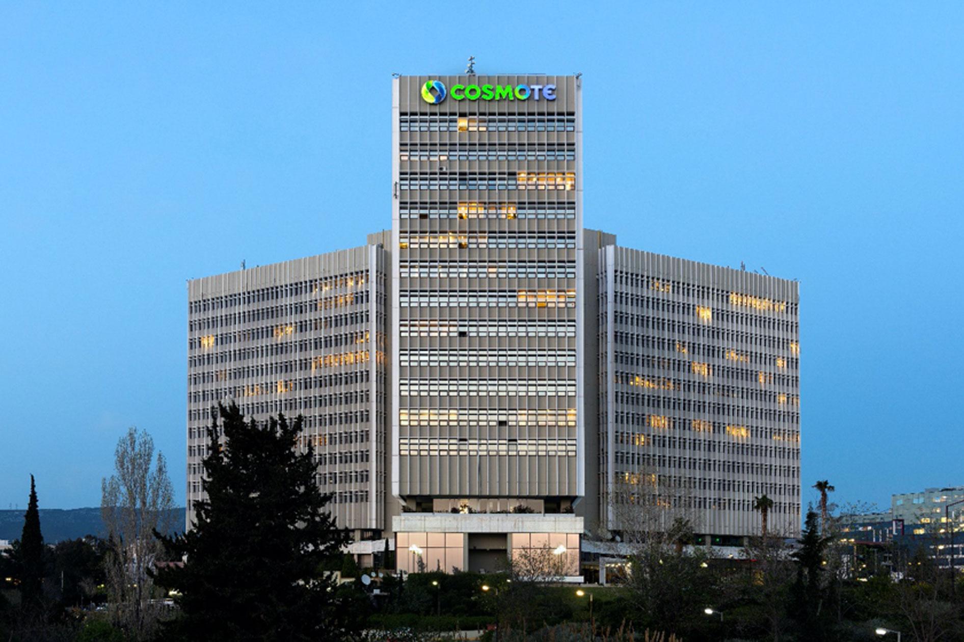 ΟΤΕ:  Deal στη Ρουμανία, πουλά τη συμμετοχή της στην Telekom Romania