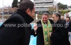 Θεοφάνεια 2020: Ο ιερέας που γίνεται… κάθε χρόνο viral! video