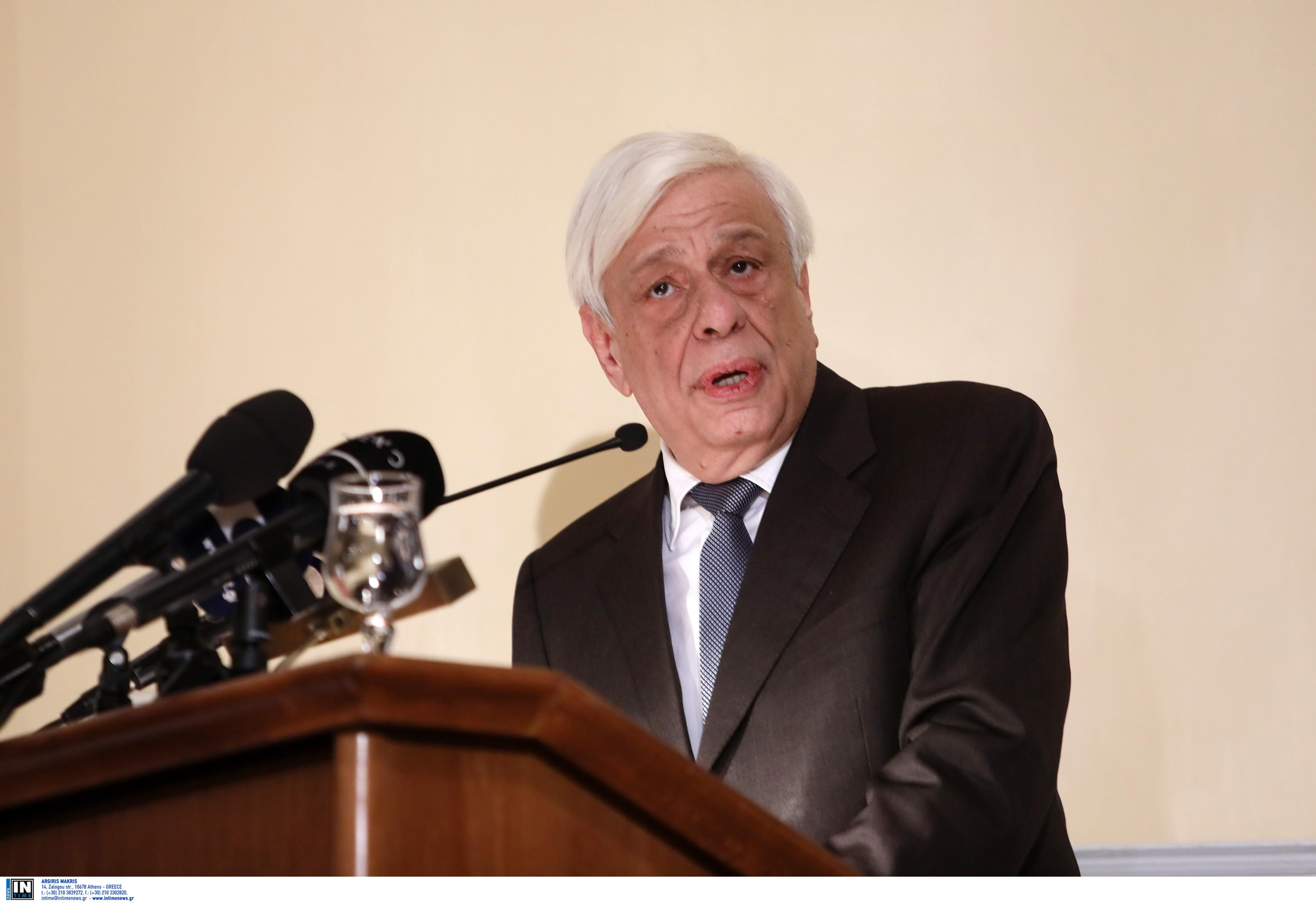 Παυλόπουλος: Να υπερασπισθούμε το Διεθνές Δίκαιο που αμφισβητείται ή βάλλεται