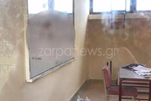 Χανιά: Αφόδευσε μέσα σε αίθουσα Λυκείου και τα πασάλειψε στον πίνακα! [pic]