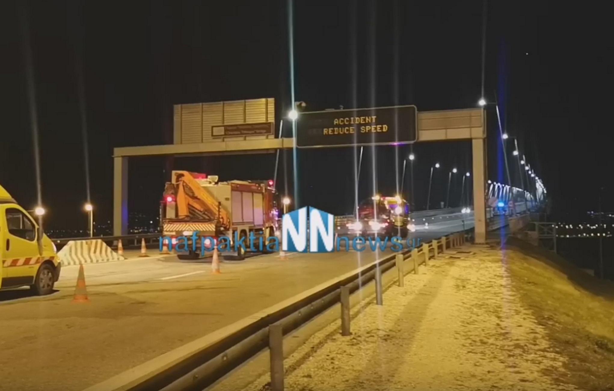 Δυτική Ελλάδα: Ανατροπή αυτοκινήτου στη γέφυρα Ρίου Αντιρρίου! Οι πρώτες εικόνες [video]