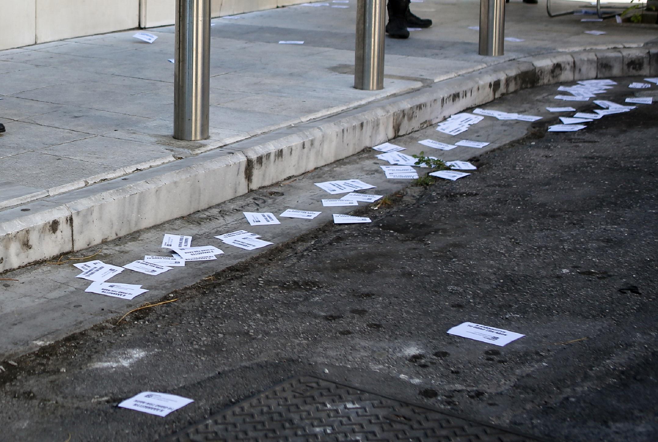 Ρουβίκωνας: Επιδρομή στο γραφείο του πρύτανη του Πανεπιστημίου Πειραιά