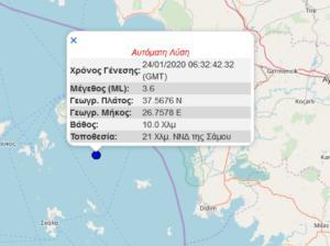 Σεισμός 3,6 Ρίχτερ αισθητός από τη Σάμο και την Ικαρία μέχρι την Κάλυμνο!