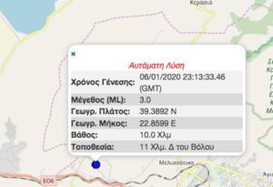 Σεισμός στον Βόλο
