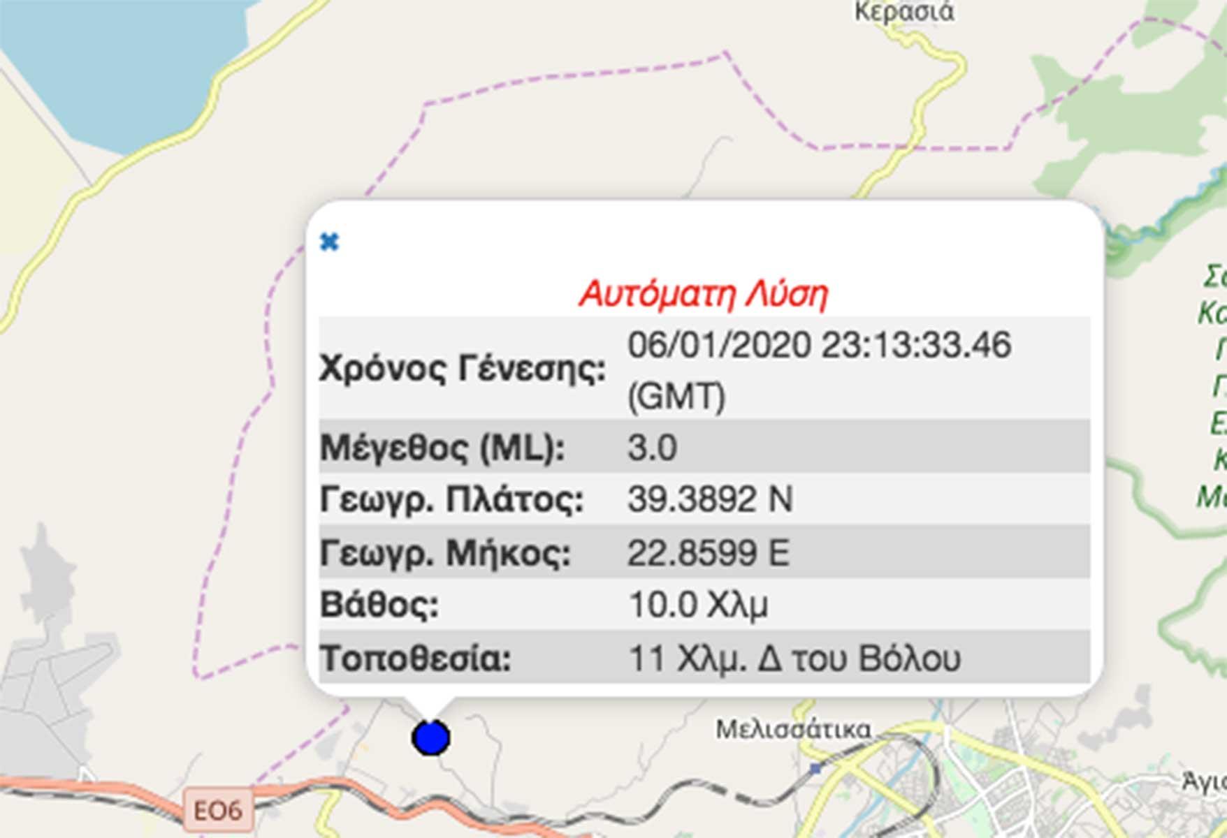 Σεισμός 3 ρίχτερ ταρακούνησε τον Βόλο