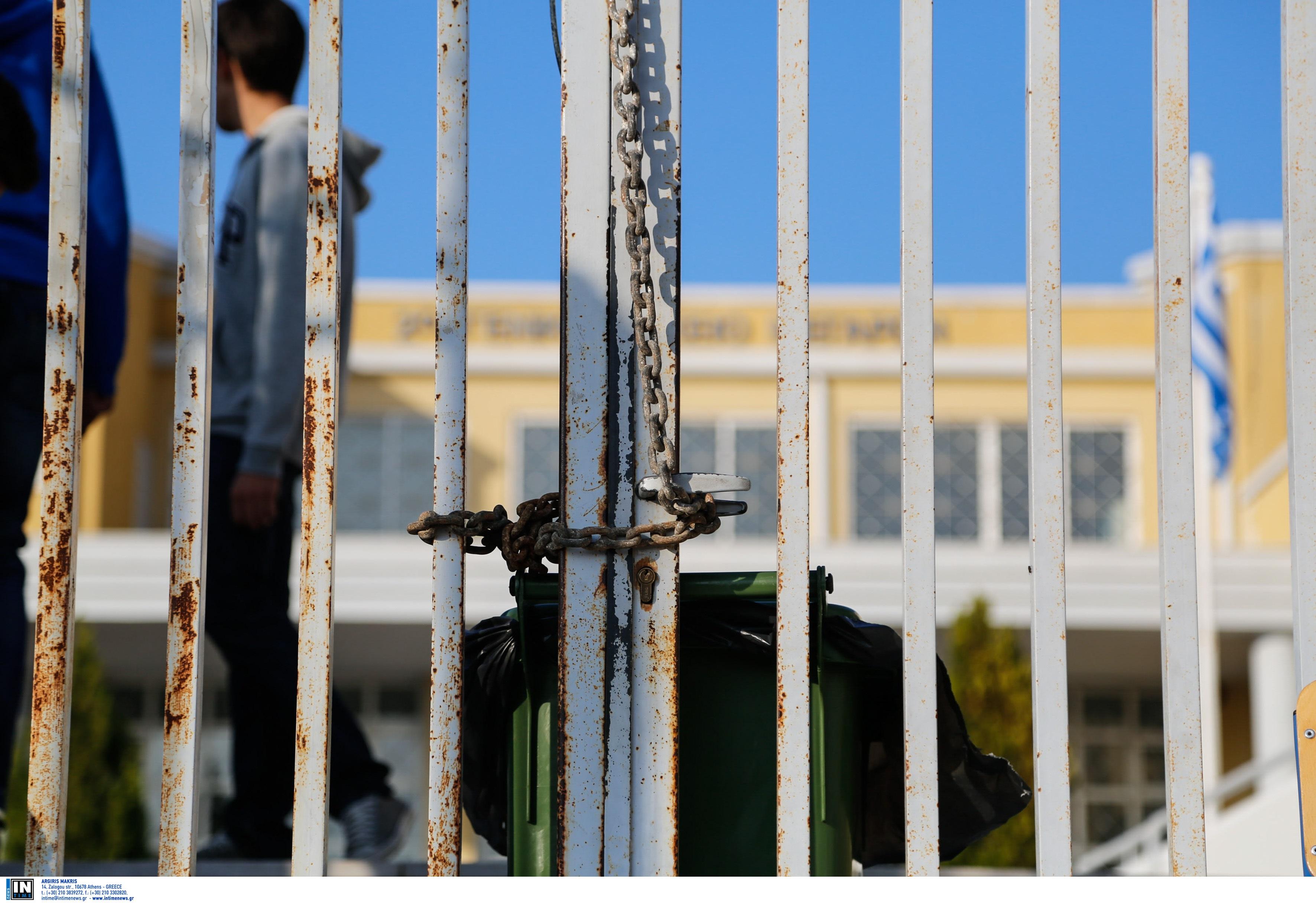 Στάση εργασίας στα σχολεία την Τρίτη και εκπαιδευτικά συλλαλητήρια