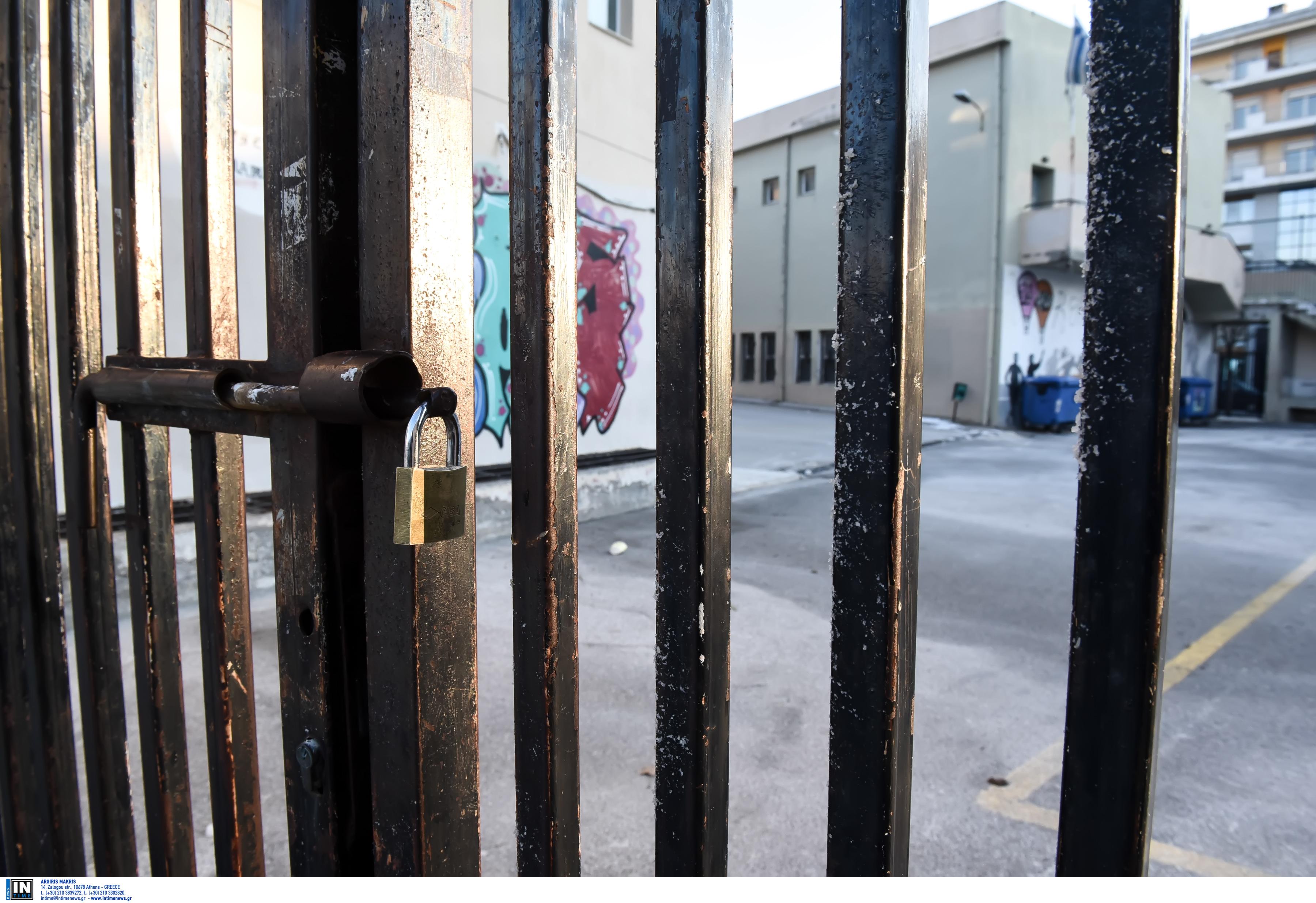 Κλειστά όλα τα Δημοτικά και οι βρεφονηπιακοί σταθμοί στην Δράμα λόγω γρίπης