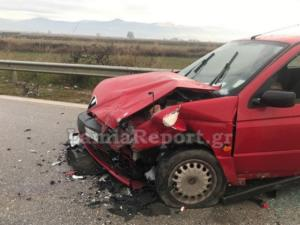 Λαμία: Τροχαίο με 4 τραυματίες! Το ζευγάρι στο κόκκινο αυτοκίνητο ήταν αδύνατον να αντιδράσει [pics]
