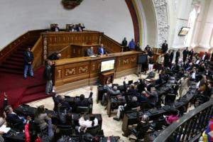 Βενεζουέλα: Στη φυλακή βρίσκεται βουλευτής της αντιπολίτευσης που αγνοείται εδώ και ένα μήνα