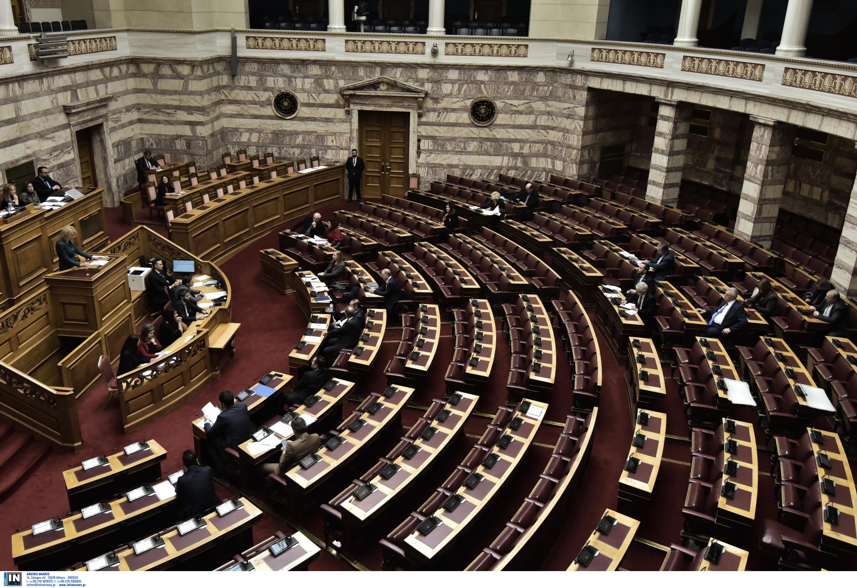 Την Πέμπτη θα συζητηθεί στην Ολομέλεια ο εκλογικός νόμος! Οι εισηγήσεις των κομμάτων