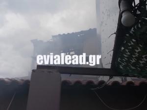 Χαλκίδα: Σπίτι κάηκε ολοσχερώς στην Έξω Παναγίτσα